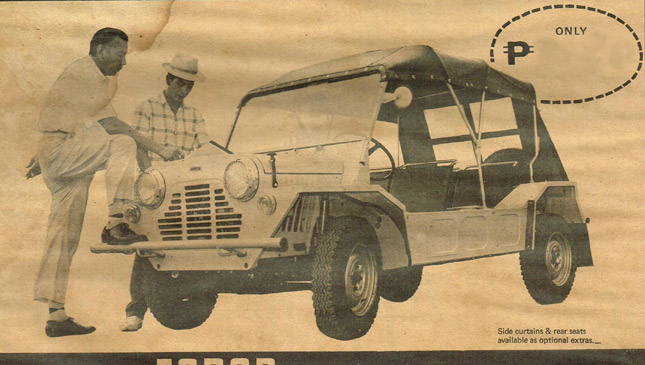 How much were cars in the Philippines in 1900s-1970s?