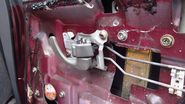 Car ownership 101: Door lock actuator