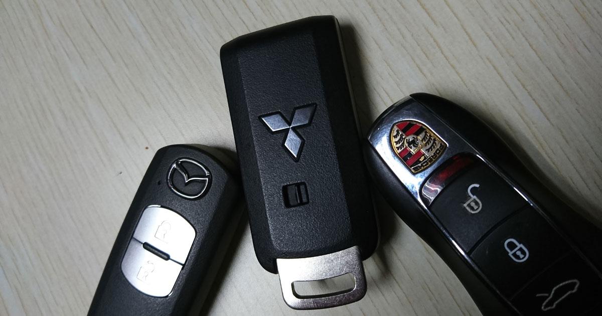 Car Keys Top Gear Philippines