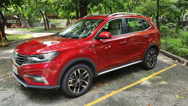 2019 Mg Rx5 Specs Features Prices