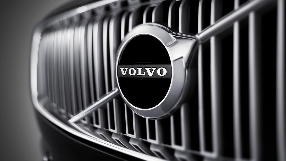 The Volvo Emblem