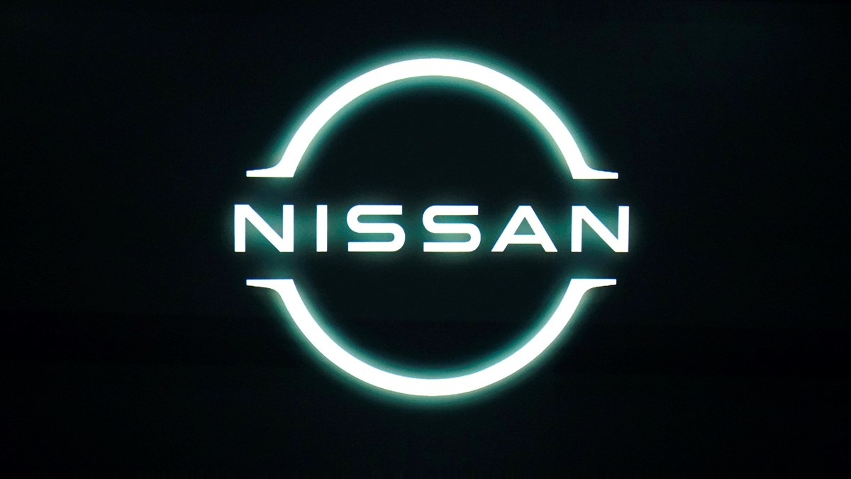 The Nissan Logo as updated in 2020