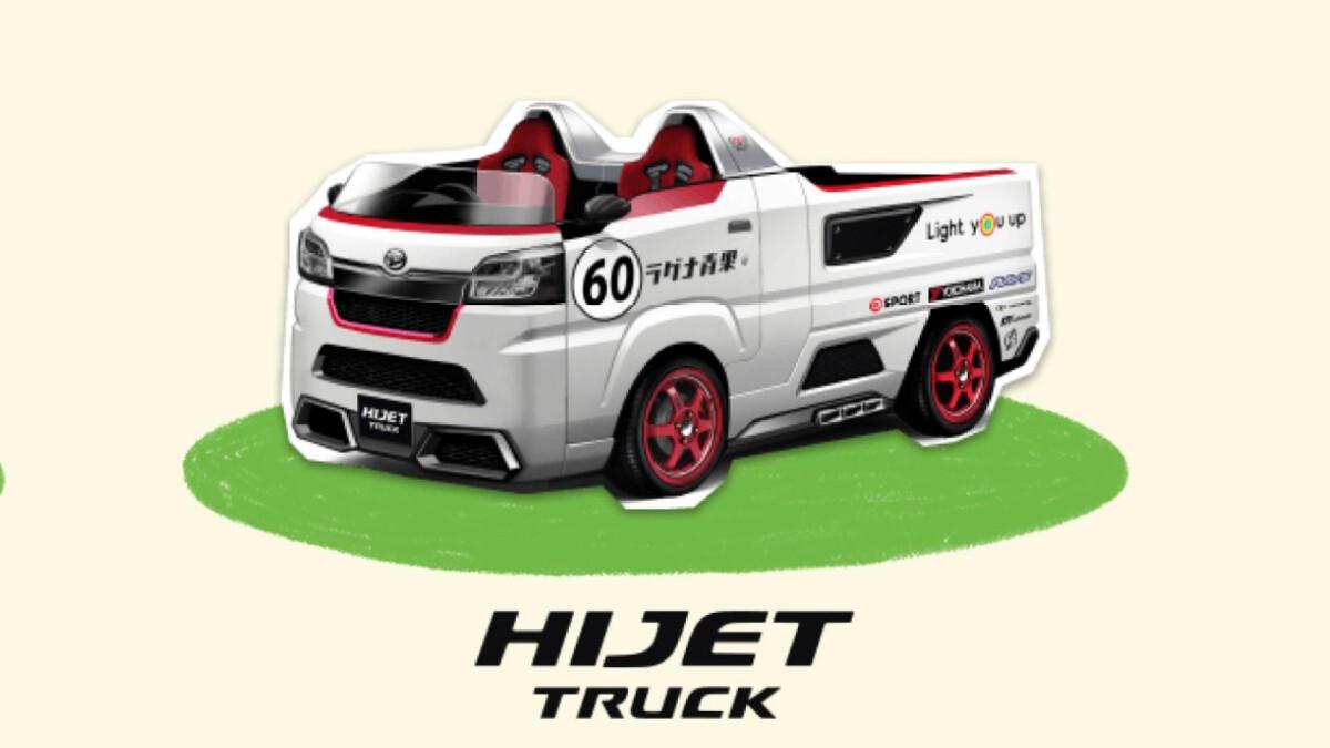 Daihatsu Hijet Truck - Tokyo Auto Salon