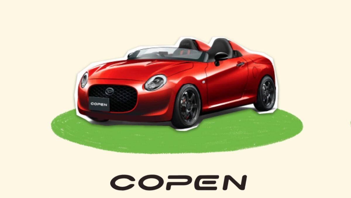 Daihatsu Copen - Tokyo Auto Salon