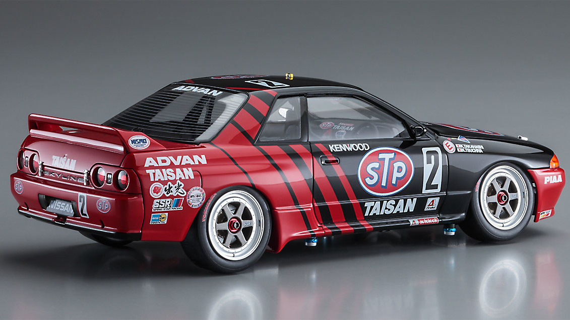 R32 Skyline GT-R