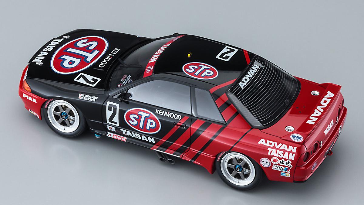 R32 Skyline GT-R Top View