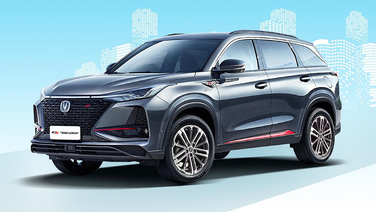 The Changan Motors  CS75 Plus