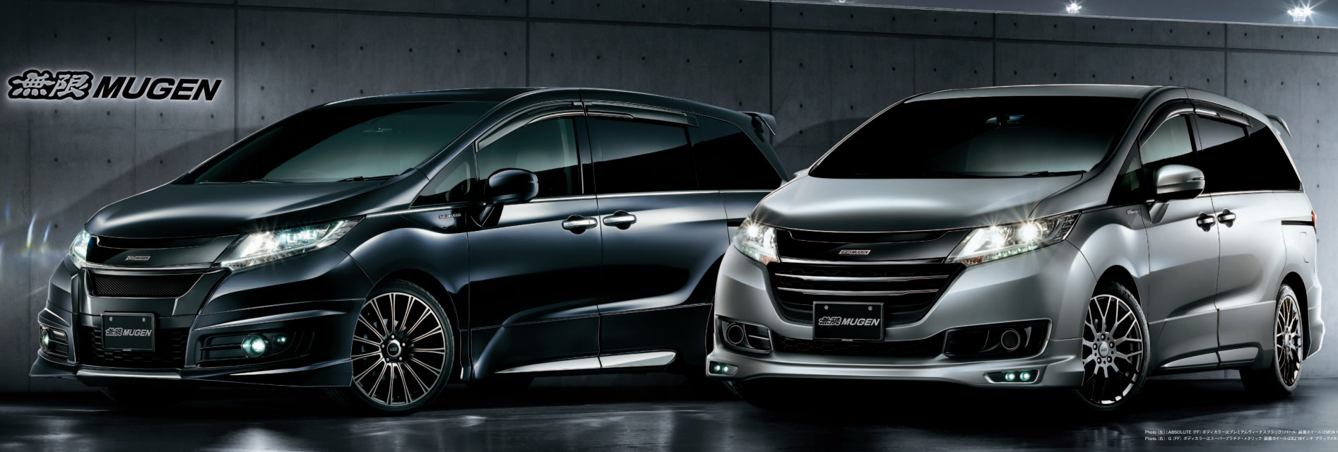 The Honda Odyssey with Mugen Kits - Black and Silver Front Angle