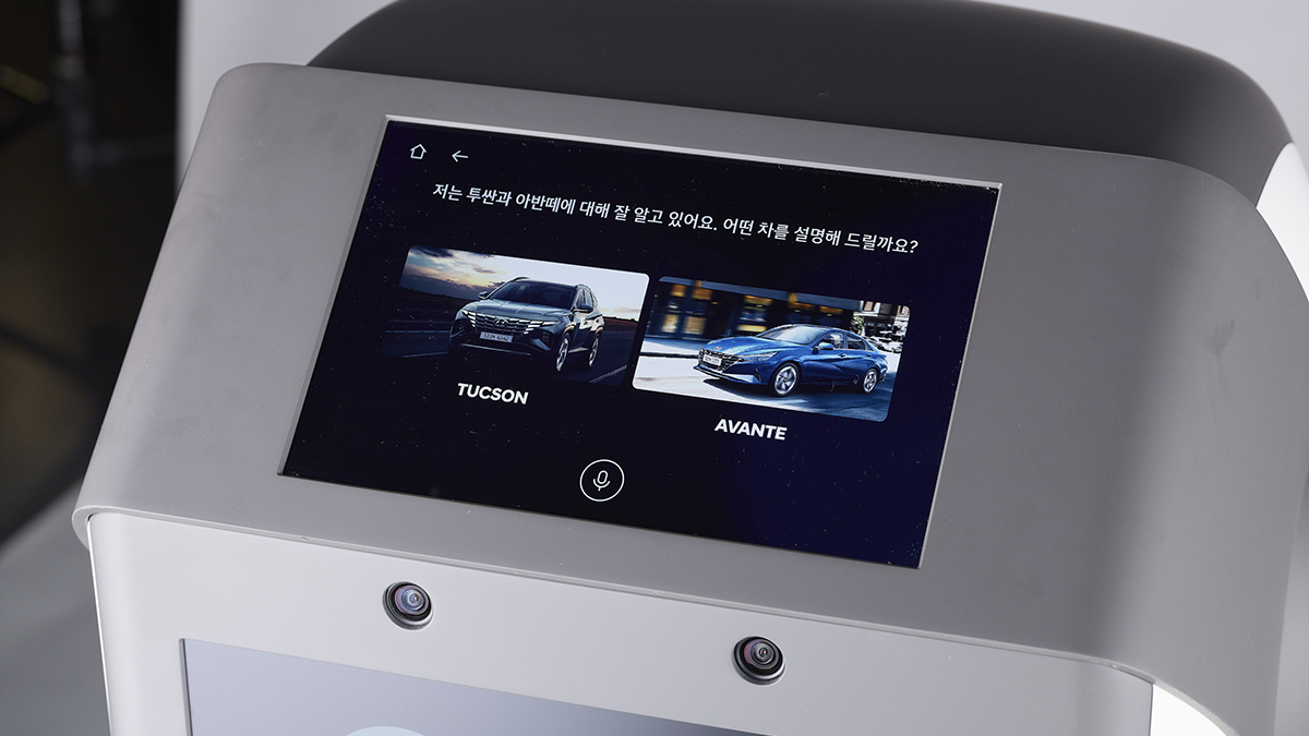 Hyundai introduces advanced robot for customer services