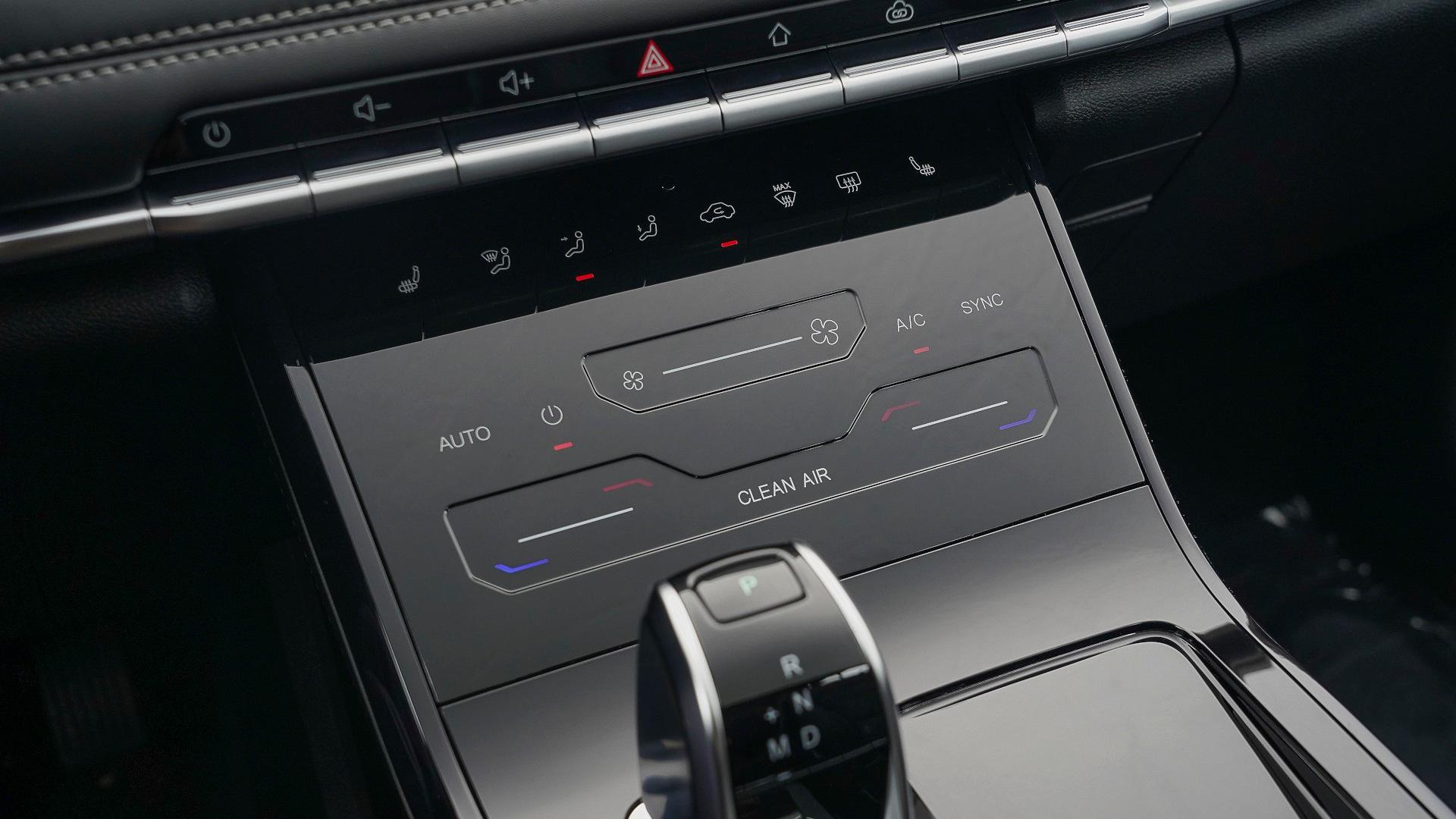 Chery Tiggo 7 Pro - Dashboard Controls