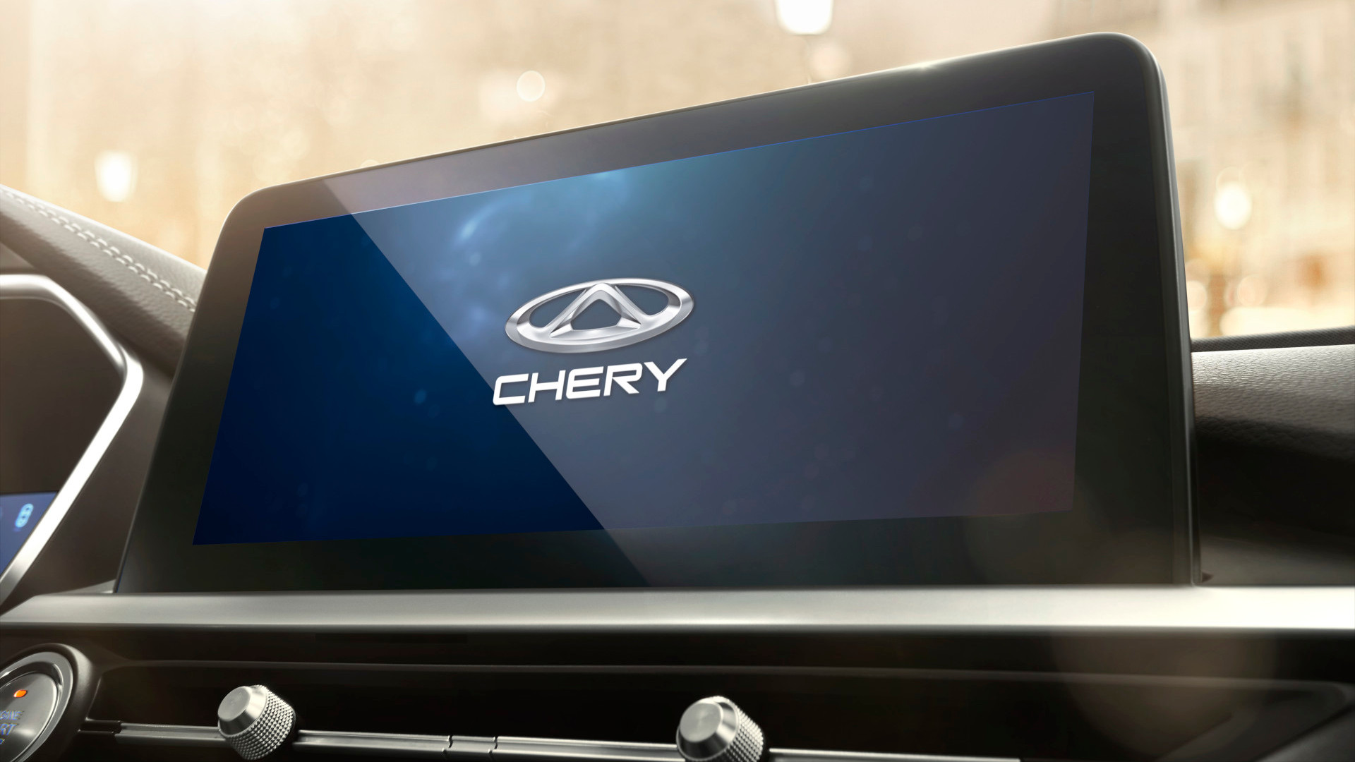 Chery Tiggo 7 Pro -  Multimedia Panel