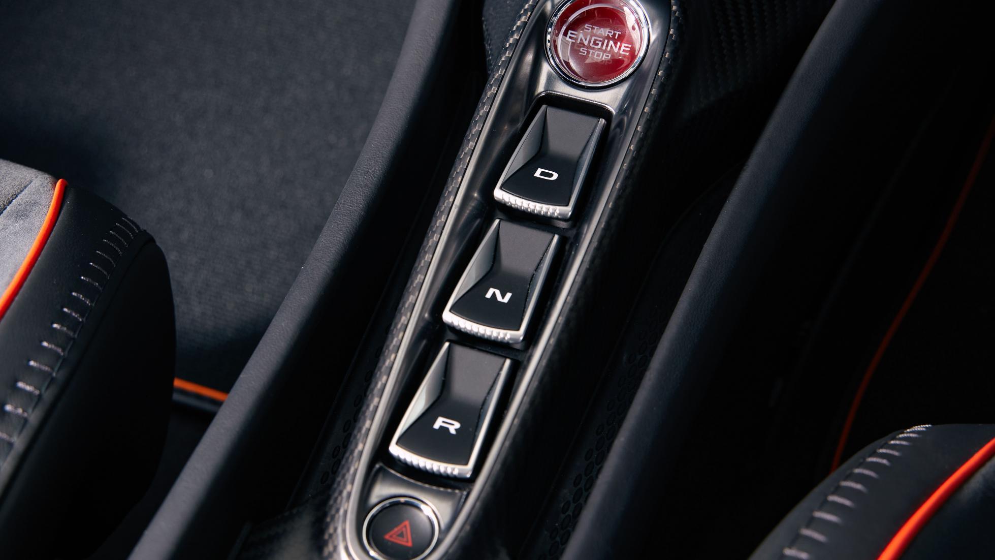McLaren Artura center console controls