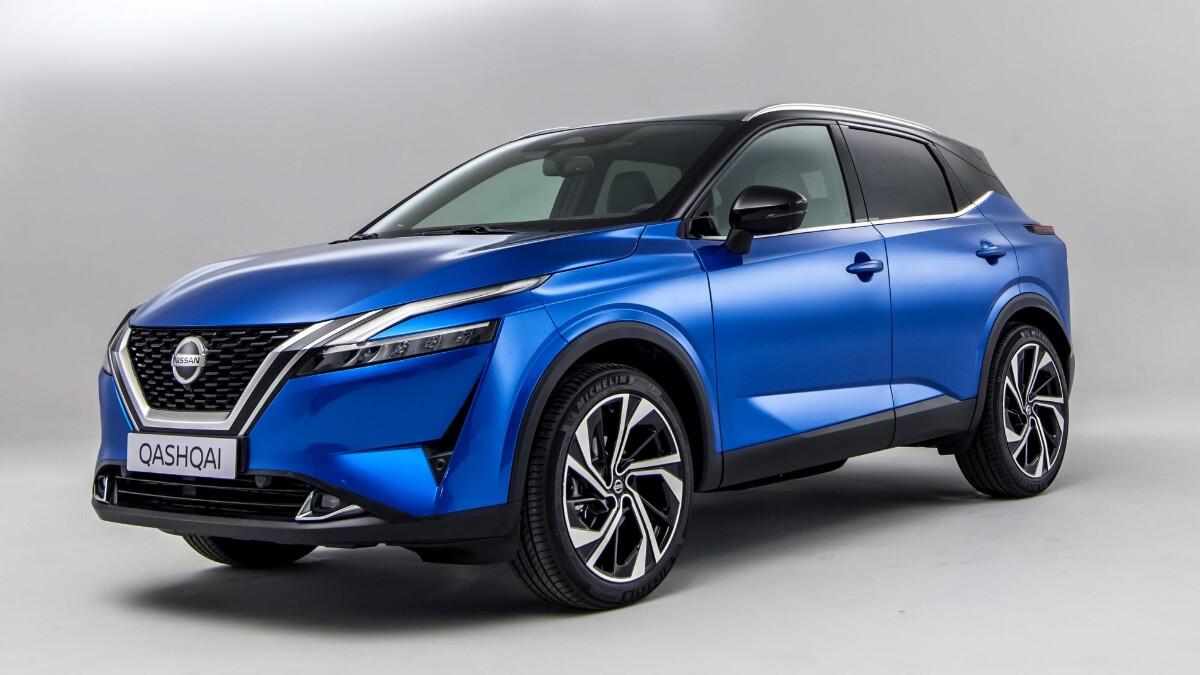The Nissan Qashqai front alternative angle