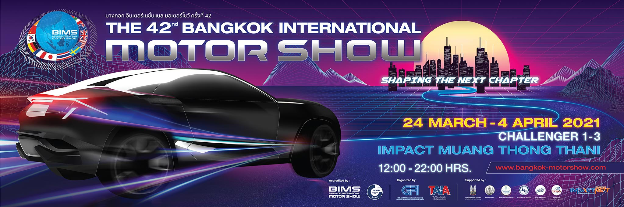 Bangkok International Motor Show promotional poster