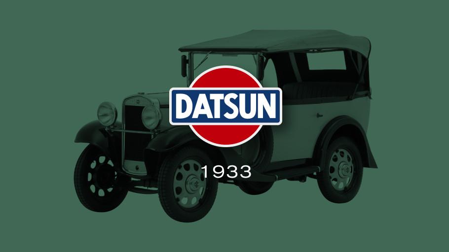 Datsun - Nissan's Logo from 1933