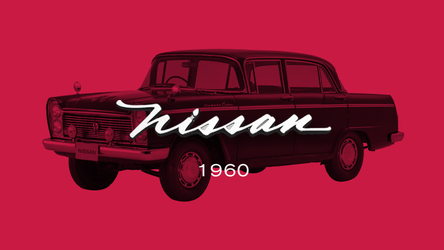 The Nissan Logo from 1960