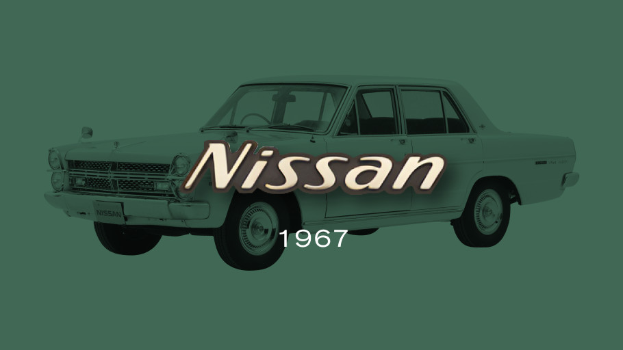 The Nissan Logo as styled and used from 1967