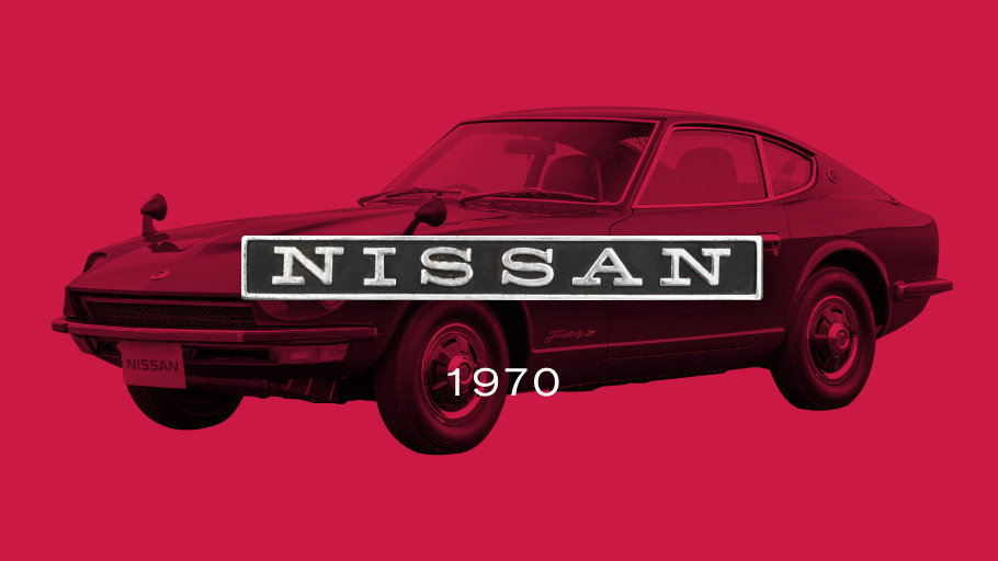 The Nissan Logo as used from 1970
