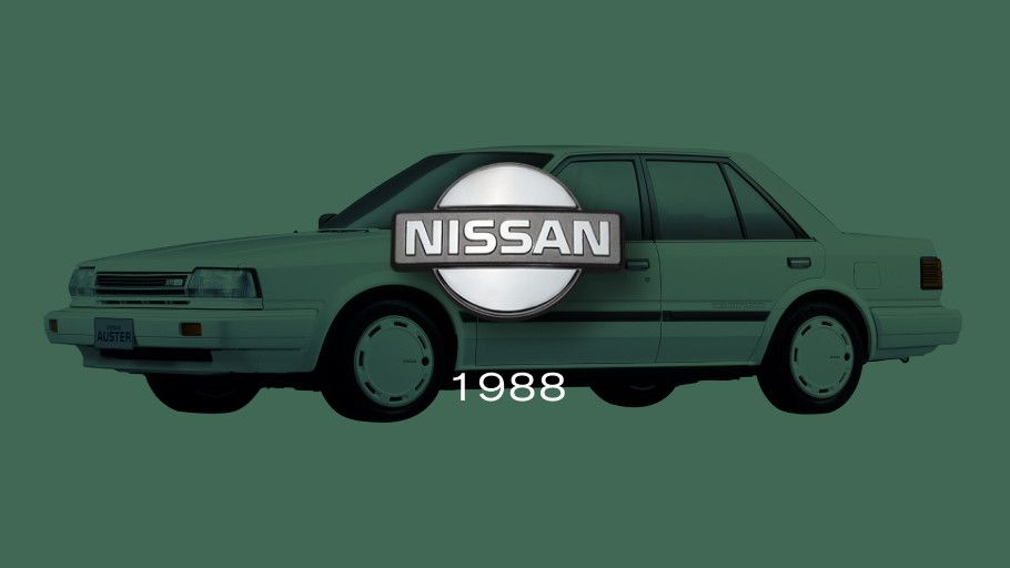 The Nissan Logo from 1988