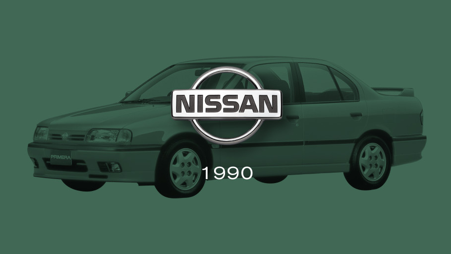 The Nissan Logo from 1990