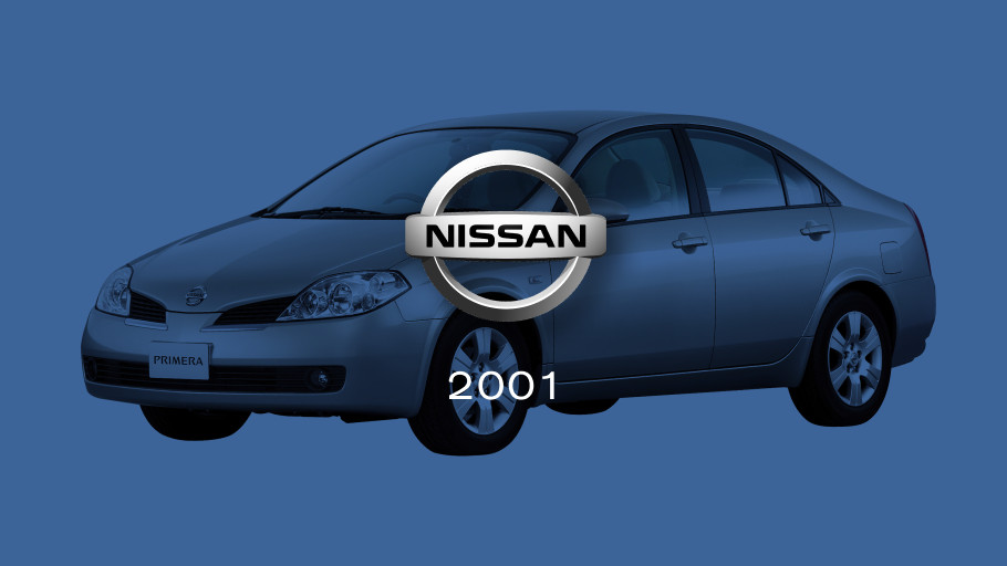 The more modern Nissan Logo as used from 2001