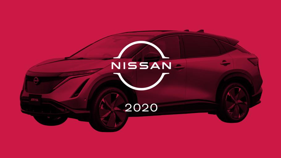 The 2020 Nissan Logo