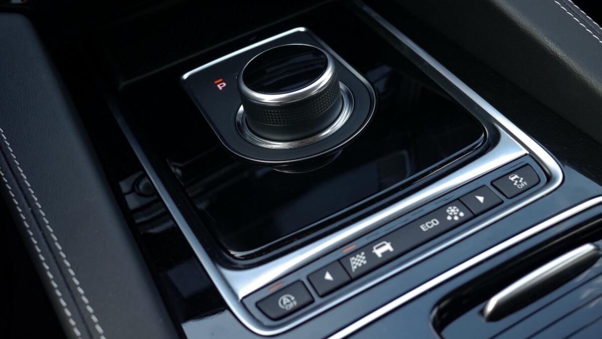 Jaguar F-Pace R-Sport  Center Console Controls