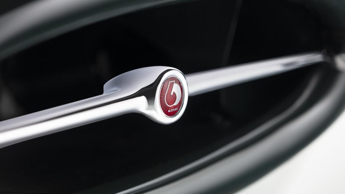 The Jaguar E-Type Front Grille