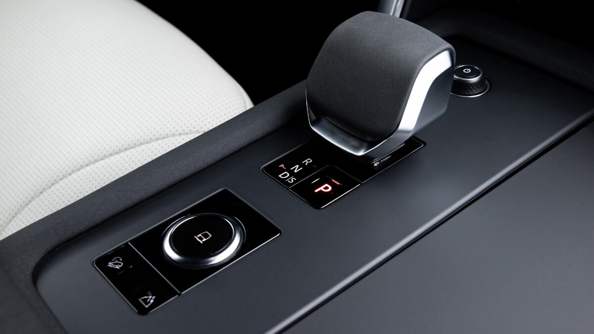 The Land Rover Discovery Center Console