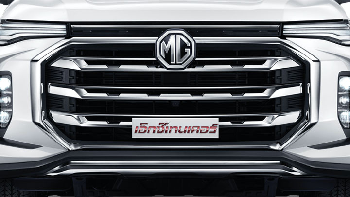 The 2021 MG Extender Front Grille