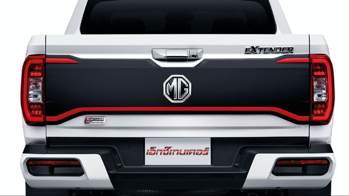The 2021 MG Extender Rear view