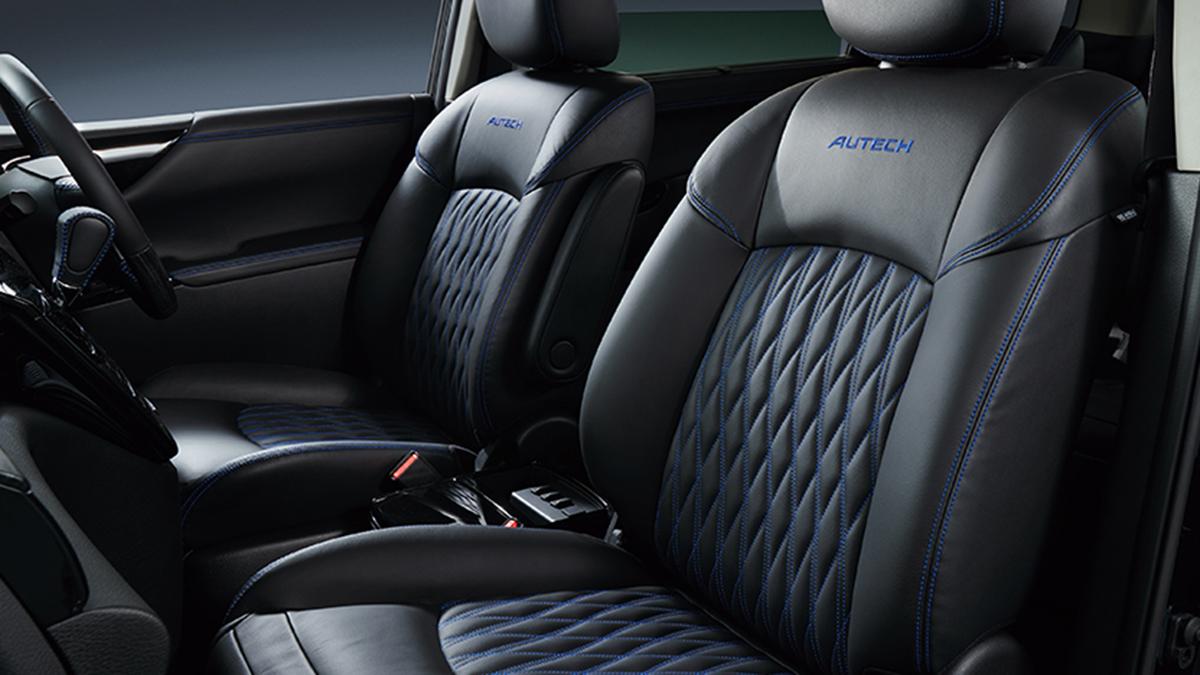 The Nissan Elgrand Front Passenger Seats