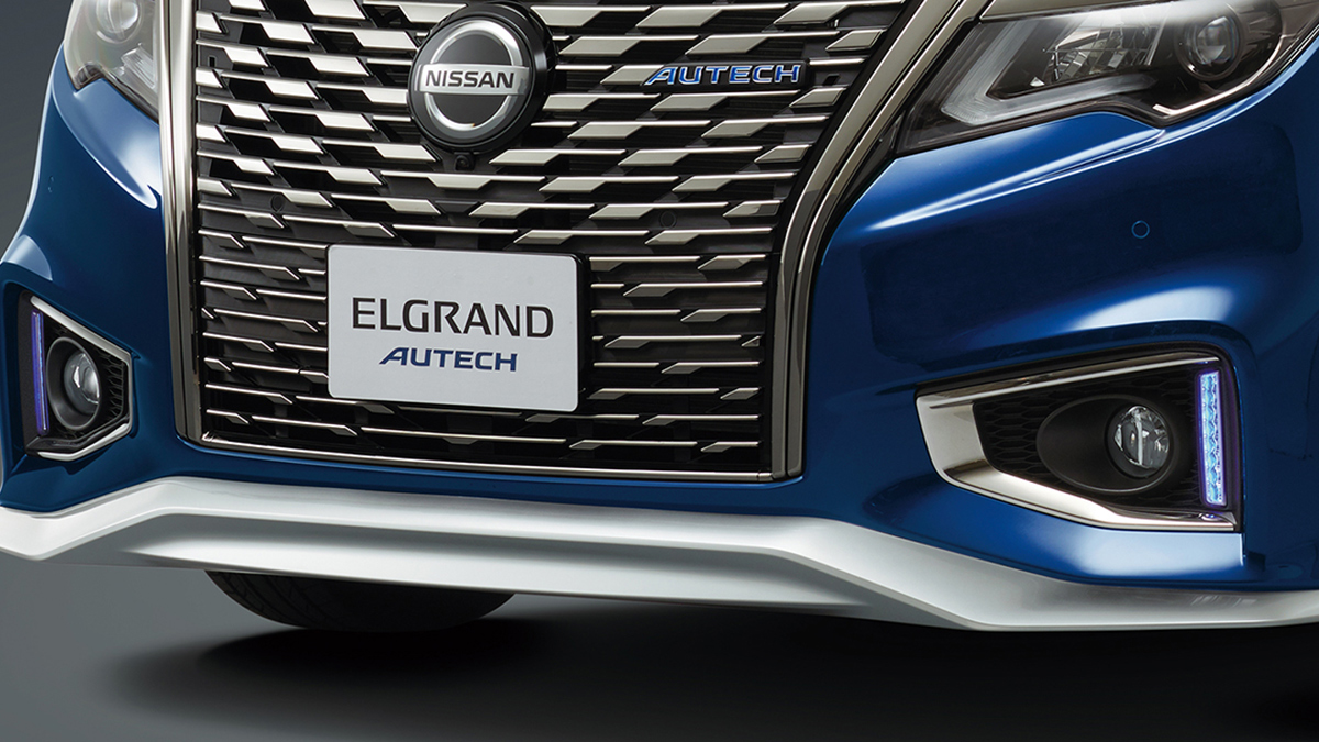 The Nissan Elgrand Front Grille