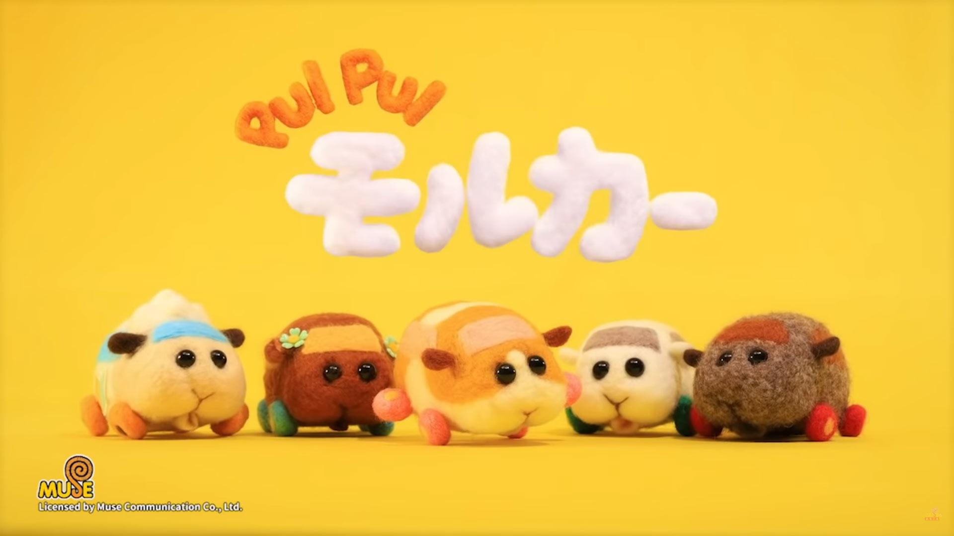 Japan's Pui Pui Molcars