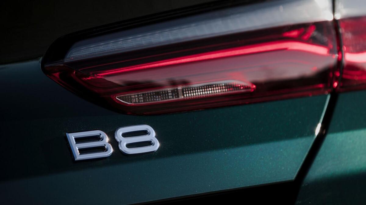 The Alpina B8 Gran Coupe Tail Lights Closeup