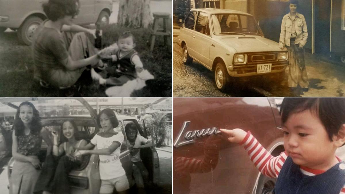 A set of photos featuring a vintage Mitsubishi Lancer