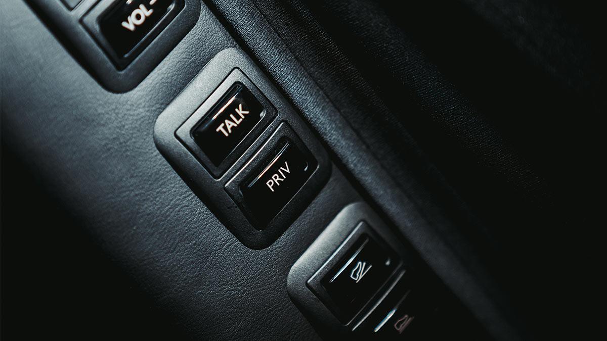 The Rolls-Royce Phantom Passenger Privacy Controls
