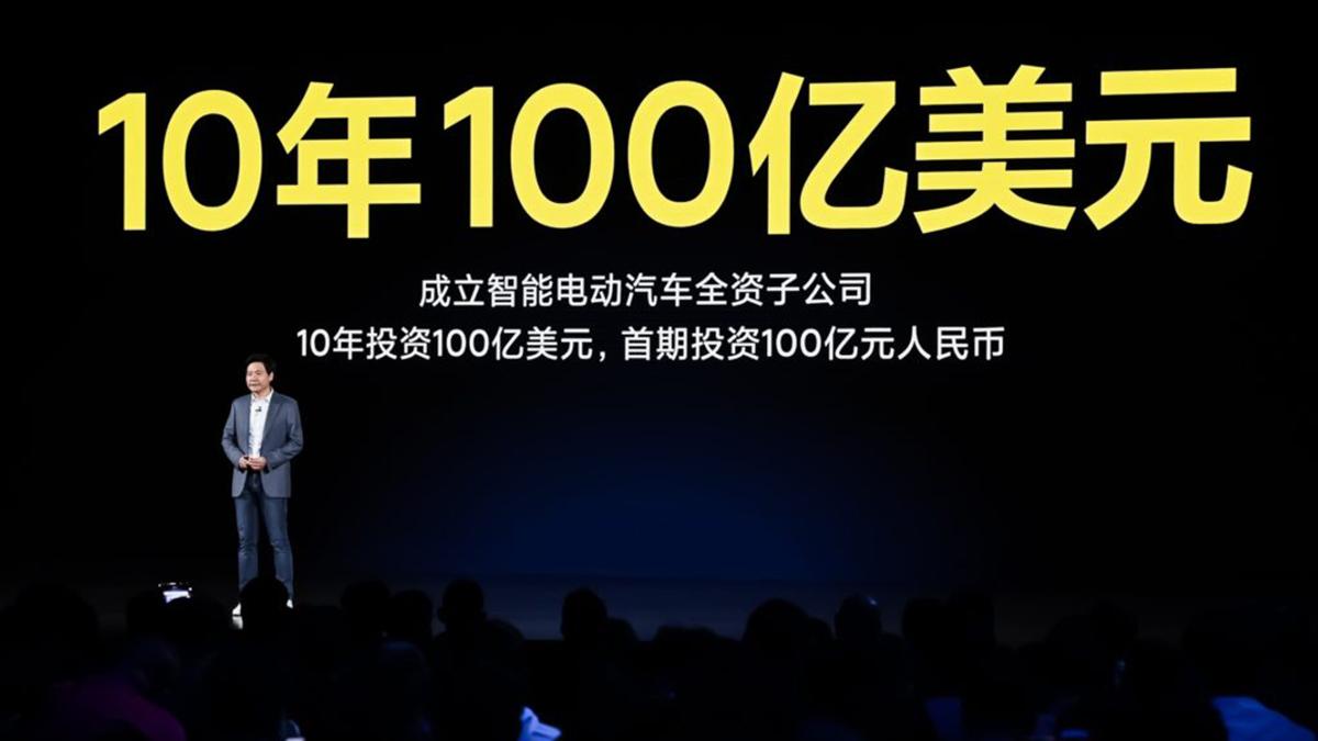 Xiaomi CEO Lei Jun in a conference