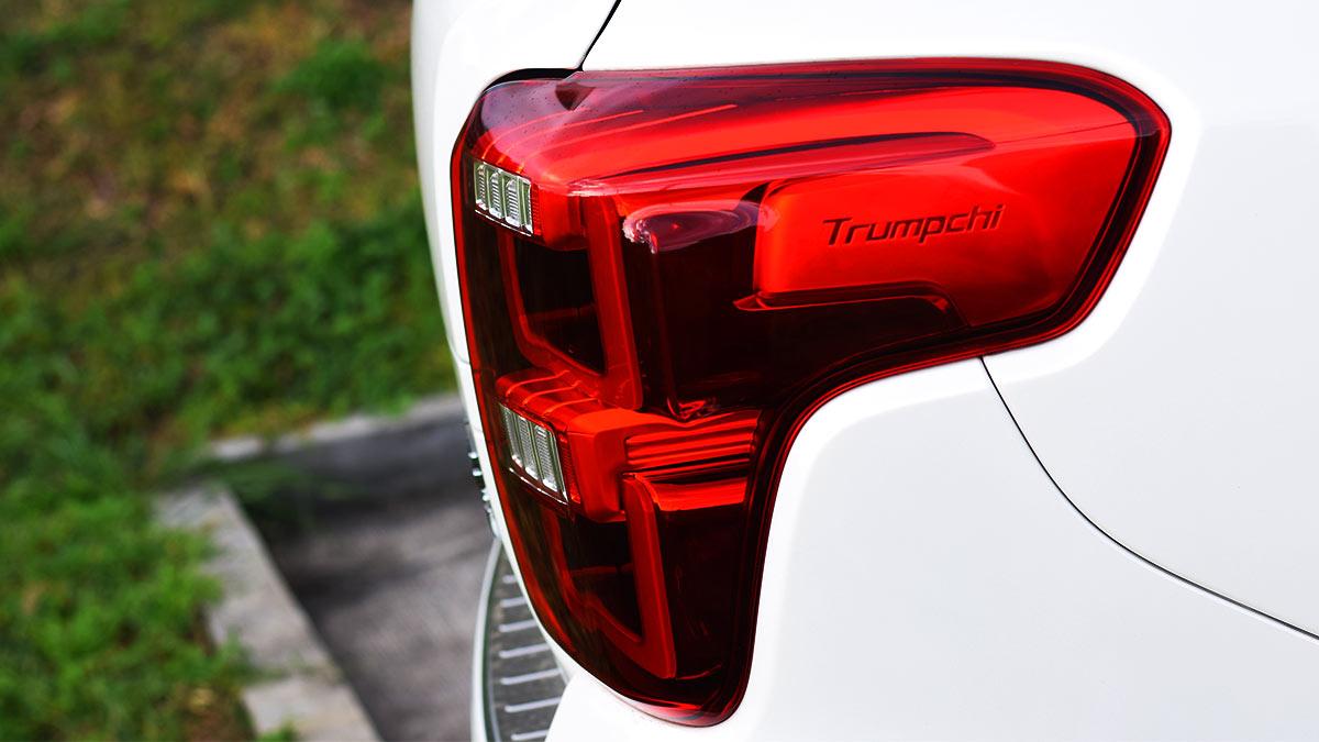 The GAC GS8 Tail Light