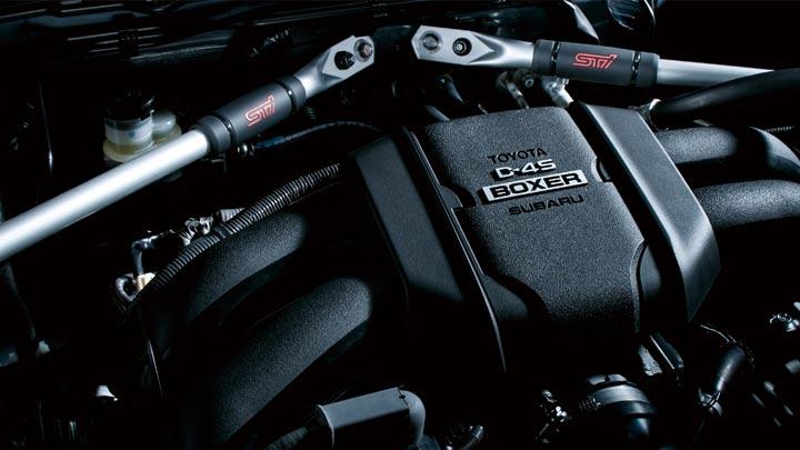 The Subaru BRZ Engine