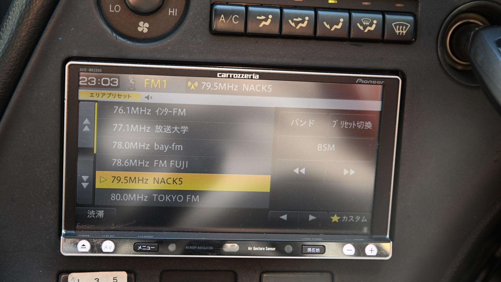 The Toyota RZ Infotainment System
