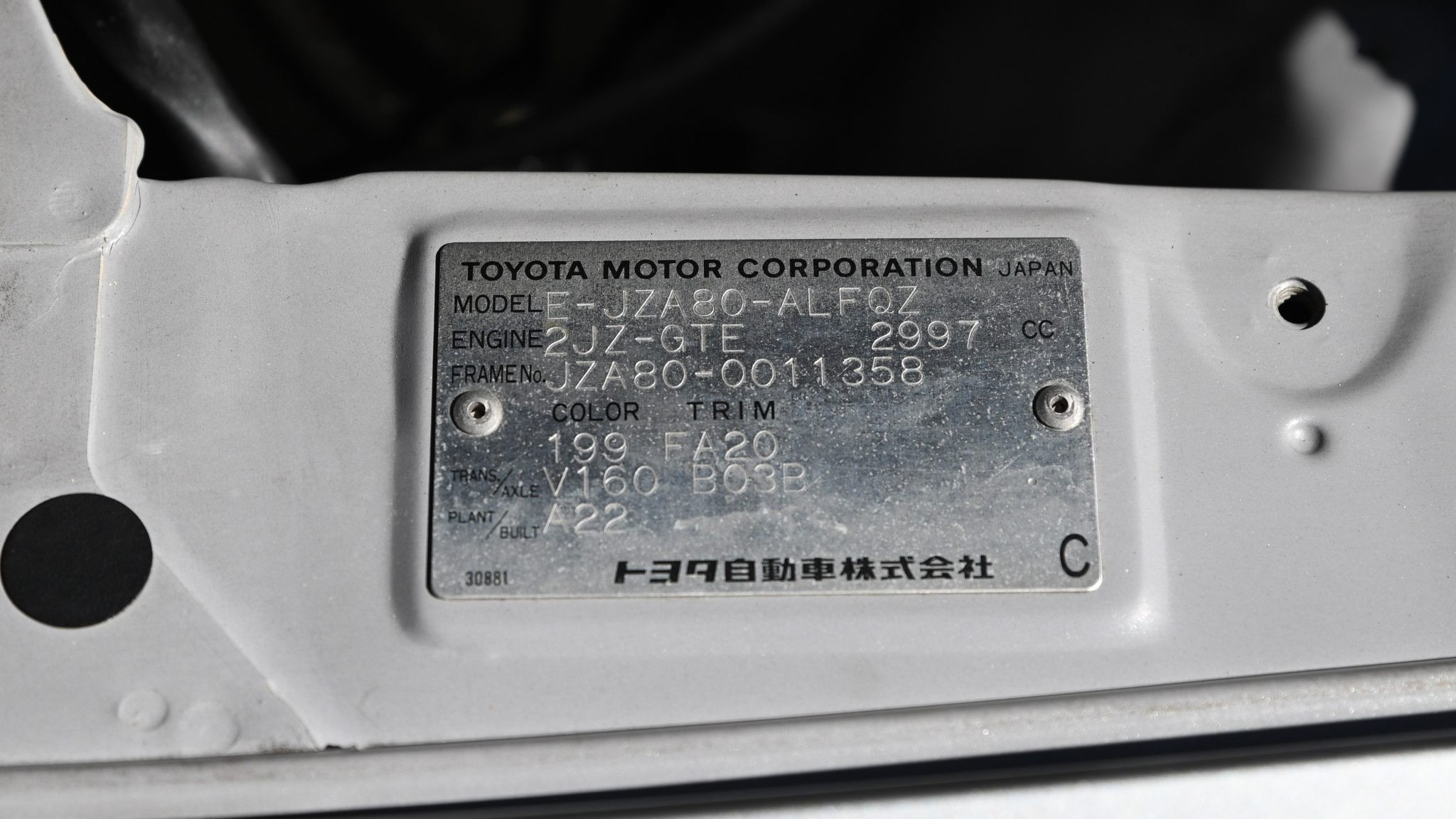 The Toyota RZ Chassis Details