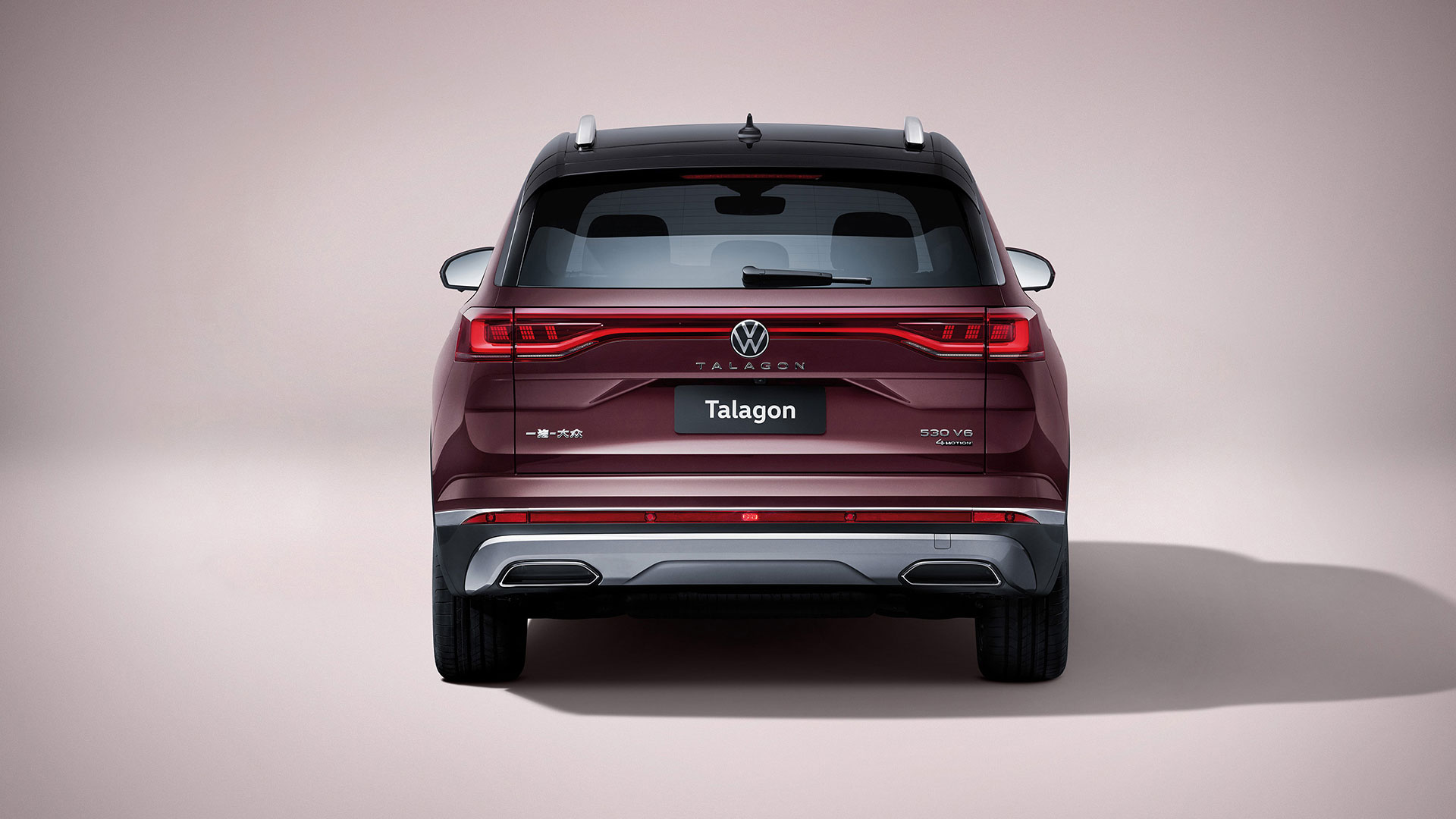 The Volkswagen Talagon Rear view