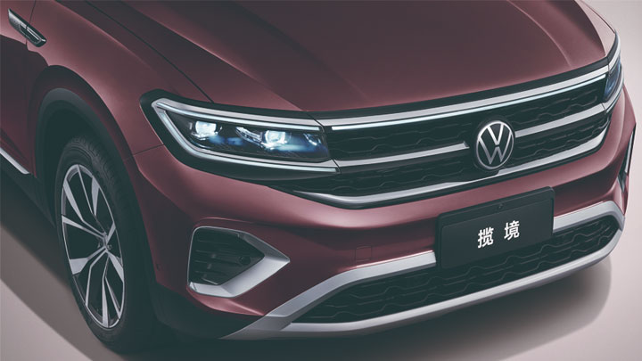 The Volkswagen Talagon Front Close Up