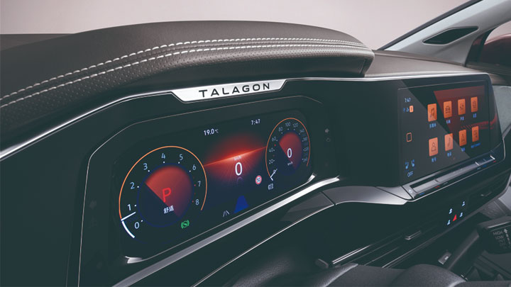 The Volkswagen Talagon Odometer