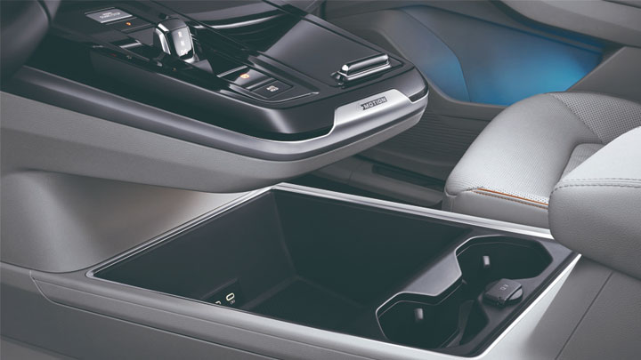 The Volkswagen Talagon Center Console