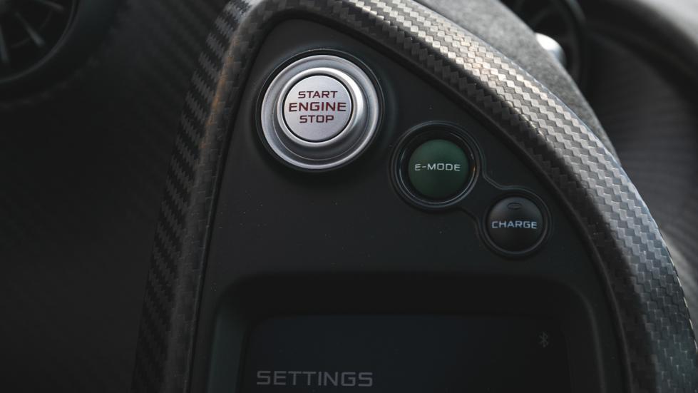 The McLaren P1 Start Engine Button