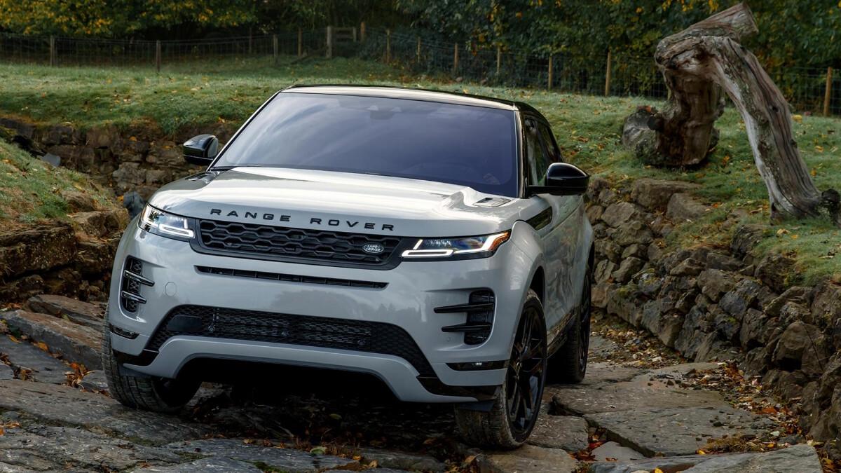 The Range Rover Evoque on a cobblestone road