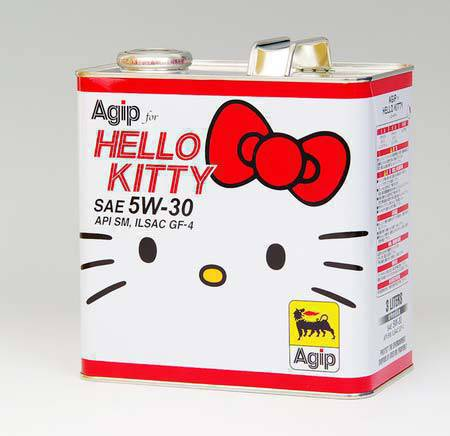 TopGear.com.ph Features - Hello Kitty Motor Oil