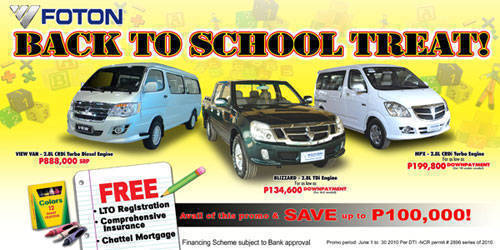 TopGear.com.ph Philippines Car News - Foton promo: 'Back to School Treat' extended